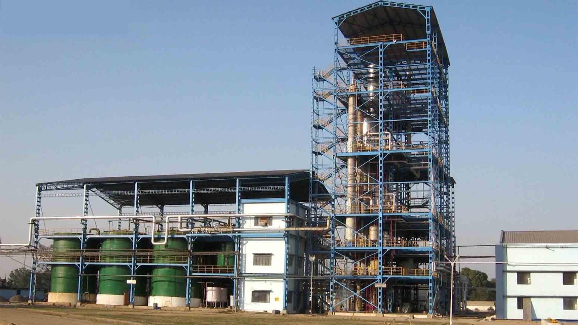 Distillery Uflex